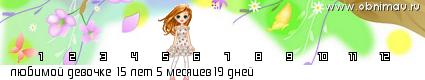 6165_d8h5.png
